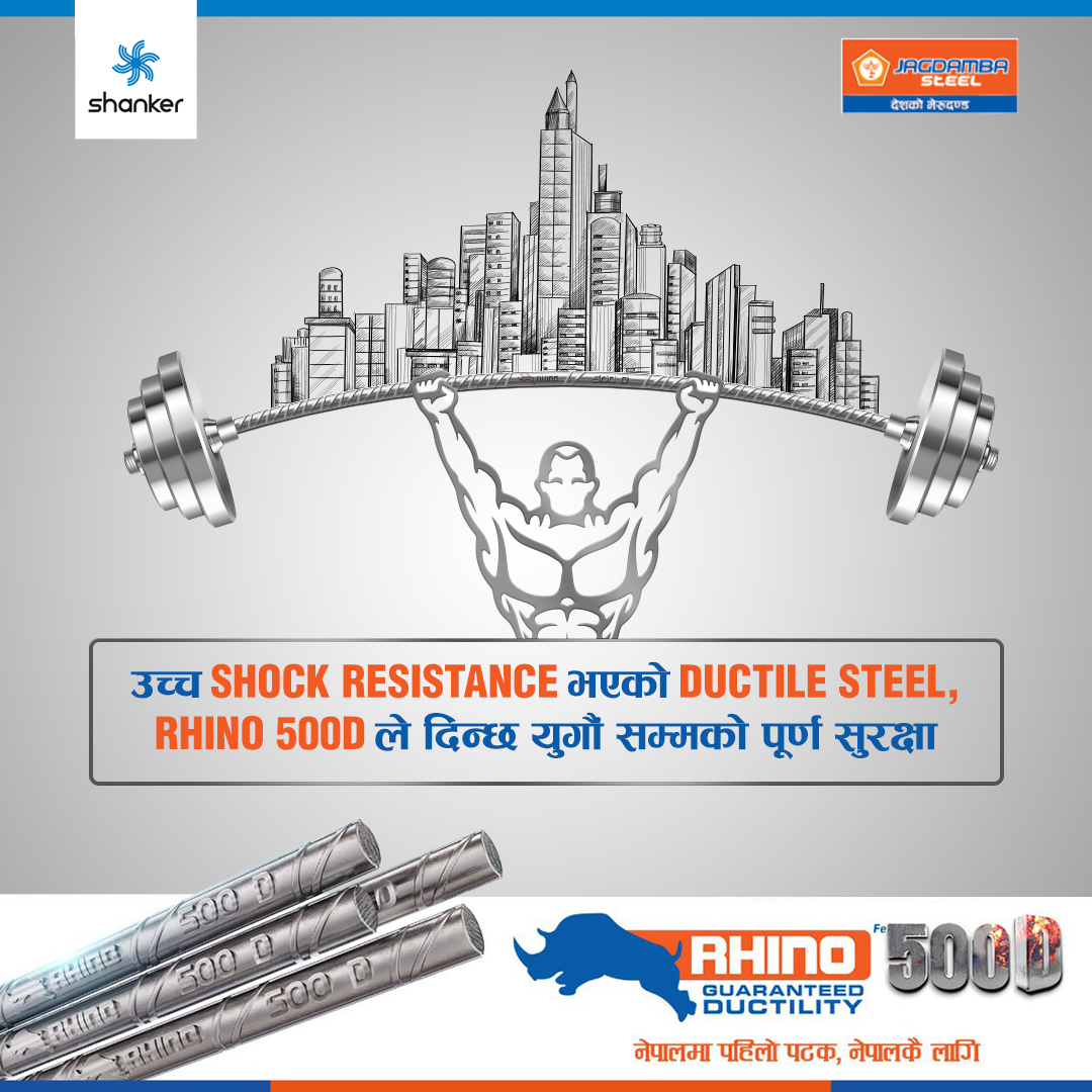 Jagdmba- Rhino - Digital Strategy