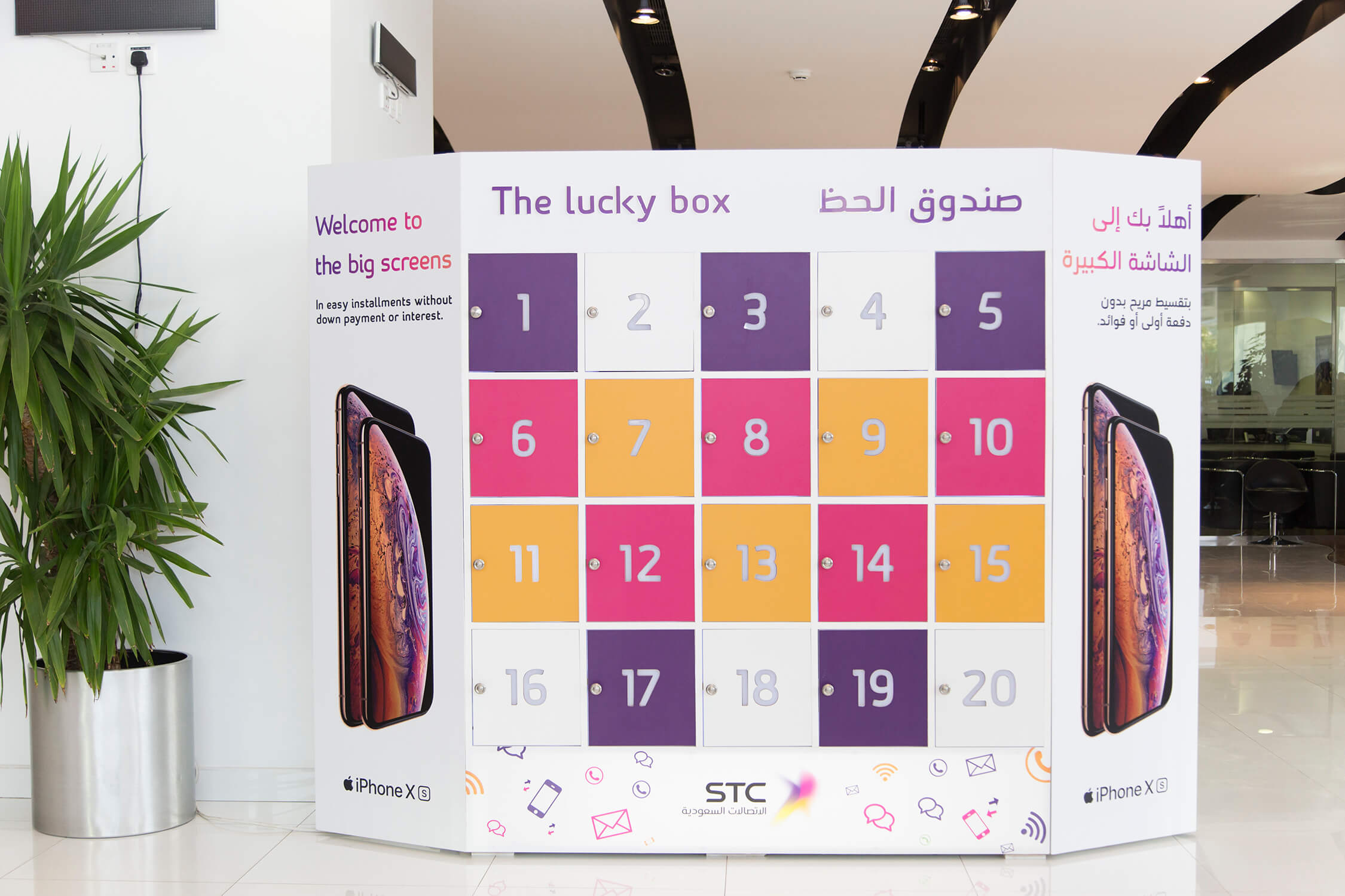 stc - iPhone X Launch