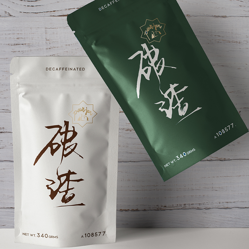 PourJar Coffee Branding Design
