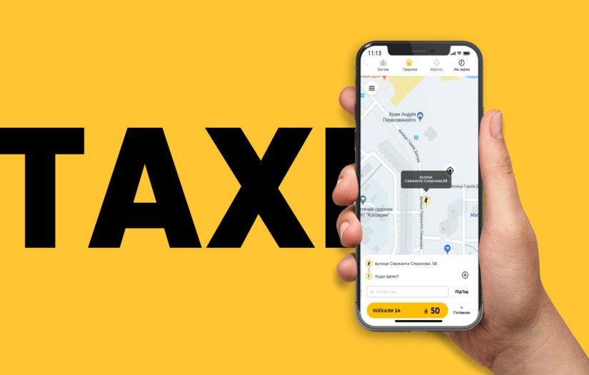 Mobile development for taxi business - Mobile App