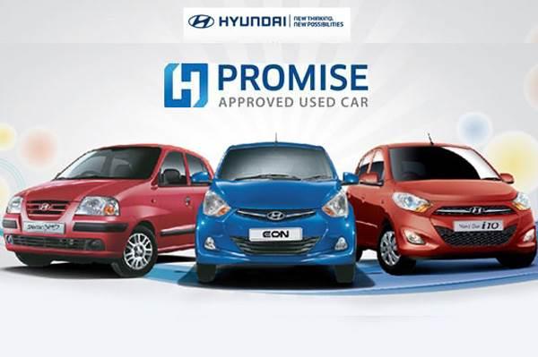 Hyundai H-Promise E-Commerce Site - Mobile App