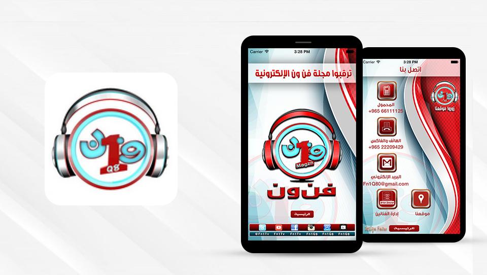 FN - Mobile App
