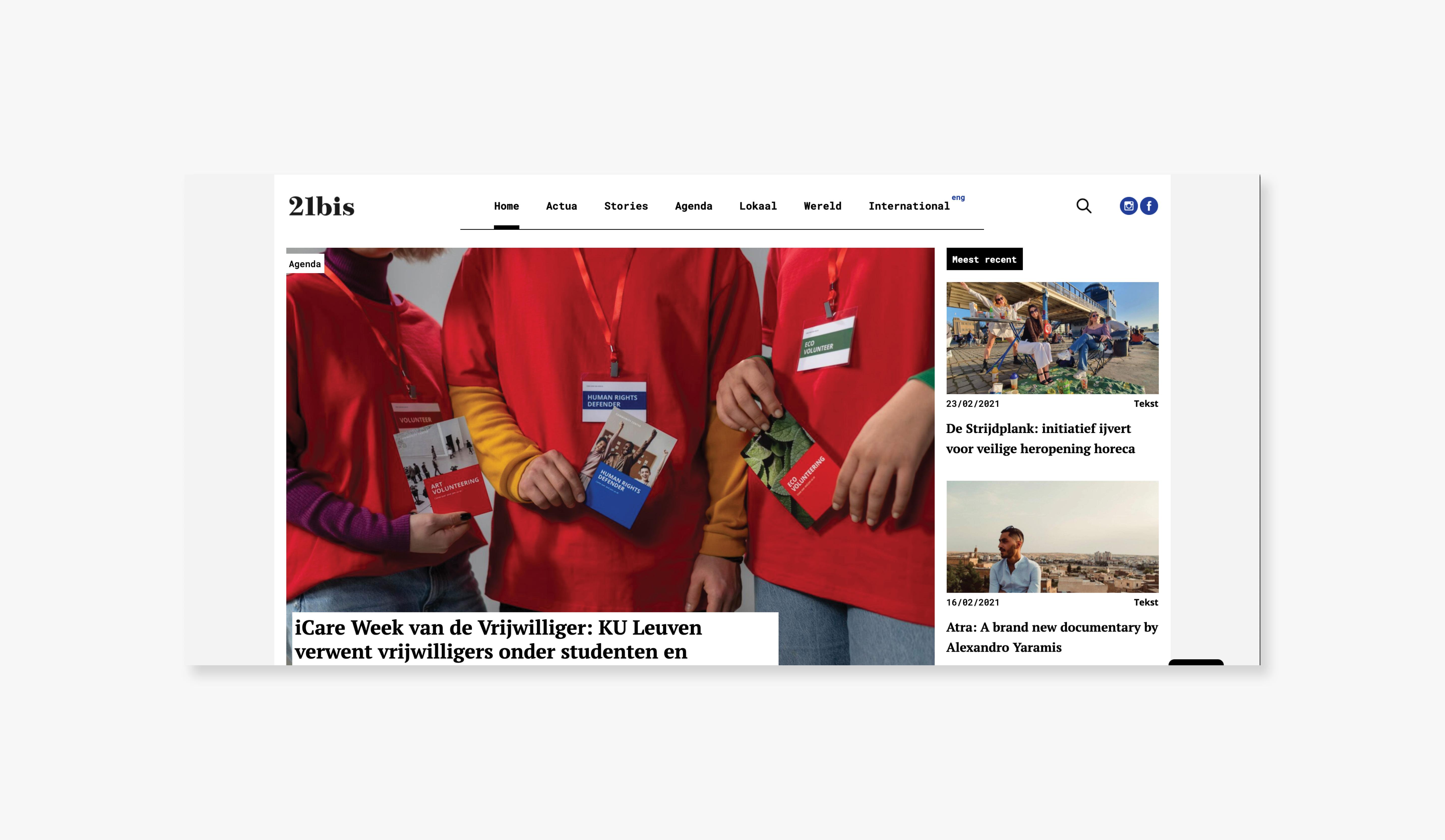 Thomas More  - 21Bis Media platform for students - Ontwerp