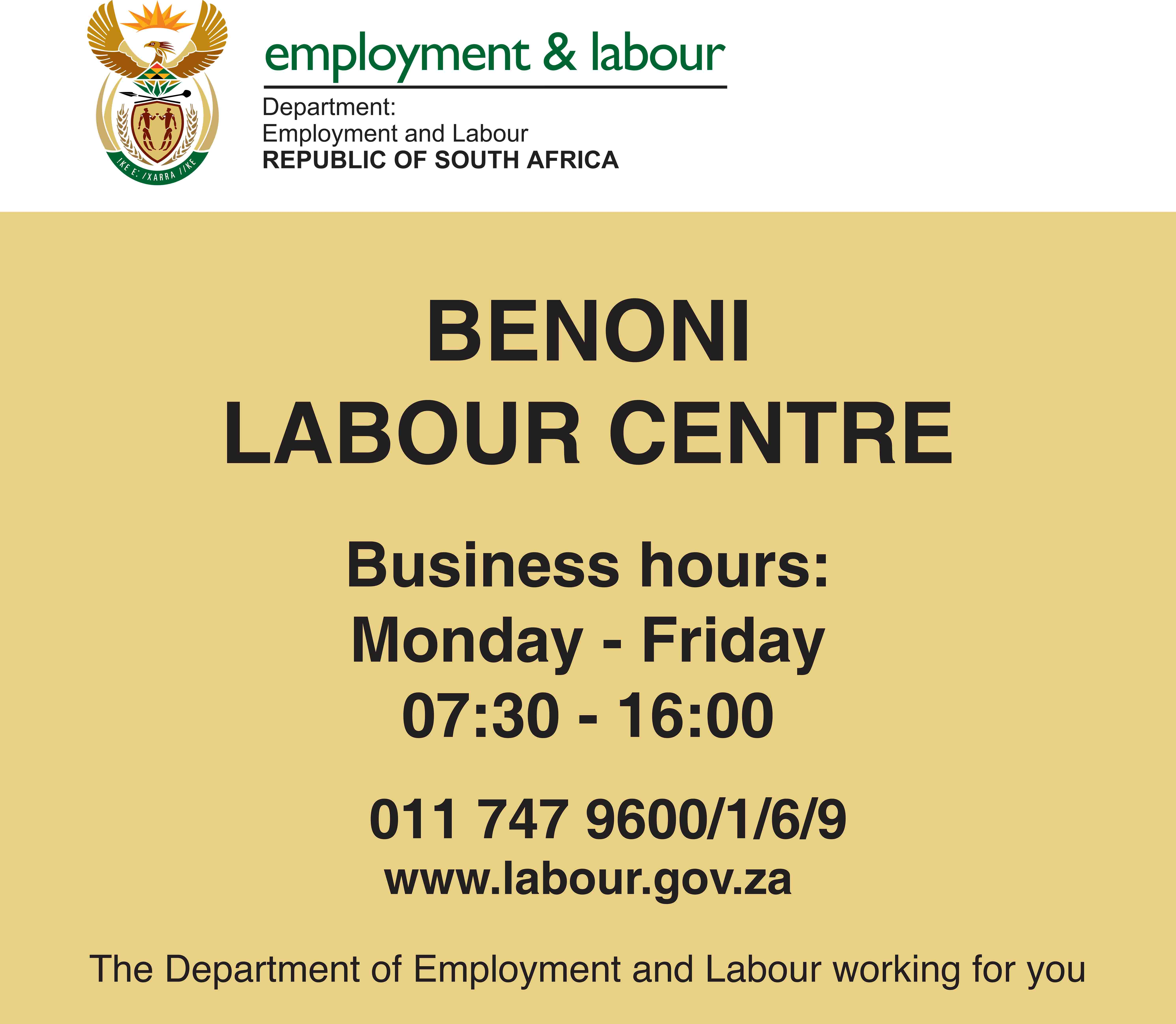 South African Department of Labor - Branding & Positioning