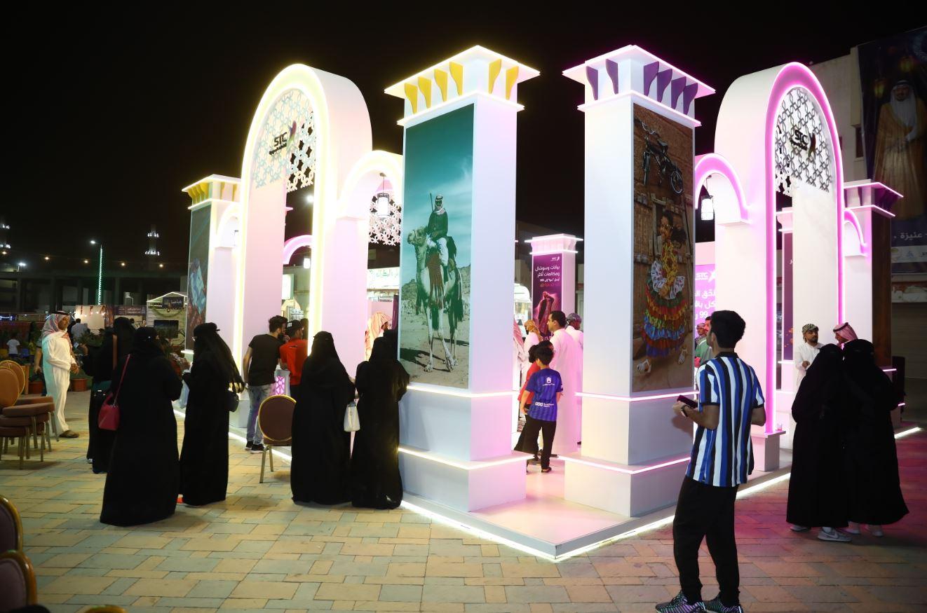stc - Layaly Ramadan Festival